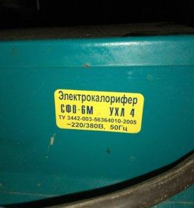 Электрокалорифер