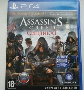 Assassins Creed Syndicate (Синдикат)