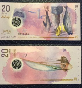 Банкнота, 20 руфий(полимер), Мальдивы, 2015г, UNC