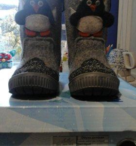 Обувь на мальчика от 20 до 25 размера