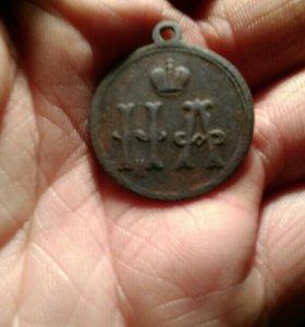 Жетон в честь коронования Николая 2 и Александры