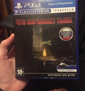 Игра для PS4 VR Что скрывает тьма