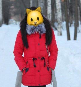 Парка зимняя