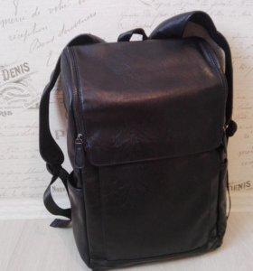 Рюкзак.