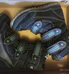 Ботинки Ортек 24 размер