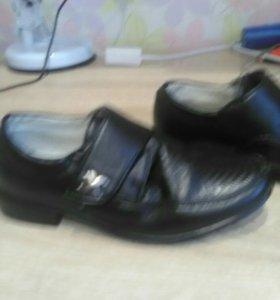Туфли детские на мальчика