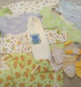 Одежда до 9 месяцев