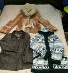 Куртки,пуховик,дубленка (продаю пакетом)ТОРГ !