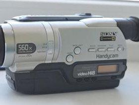Sony 560x Digital Zoom