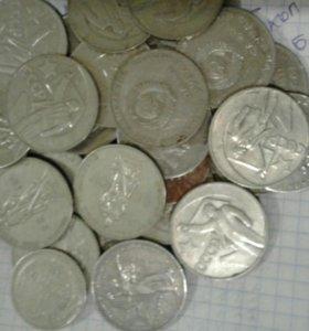 Монеты СССР. Рубли