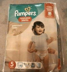 Pampers premium care трусики