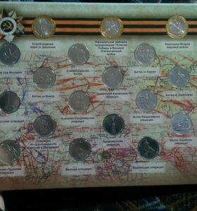 Альбом с монетами 70 лет В.О.В