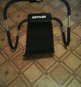 Kettler для пресса