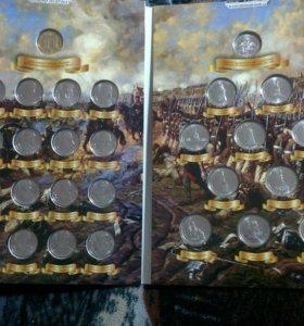 Альбом с монетами 200 лет войне 1812 г.