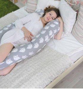 """Подушка для беременных «Mama relax"""""""