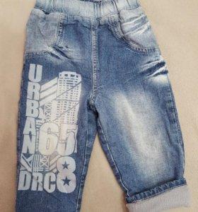 Детские джинсики теплые.