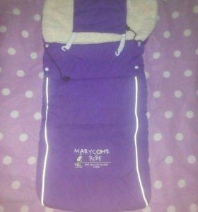 Новый! Фиолетовый конверт