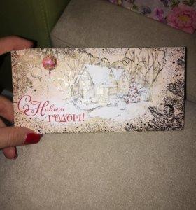 конверт для денег на новый год