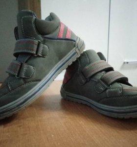 Ботинки для мальчика кожа 36р
