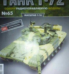 Журналы т-72