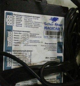 Автосигнализация Шерхан магикар 7