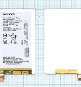 Аккумуляторная батарея для Sony Xperia ion LT28h