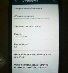 Продам телефон ZTE a465,предлогайте обмен
