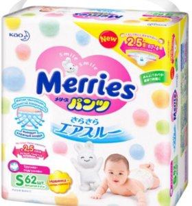 Трусики-подгузники Merries S (4-8 кг) 62 шт