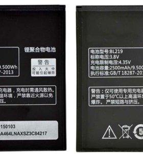 Аккумуляторная батарея для Lenovo A916