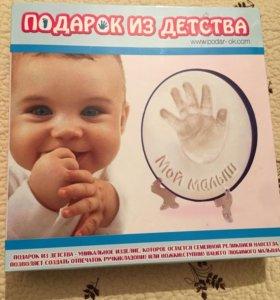 Слепок ручки малыша, Подарок из детства