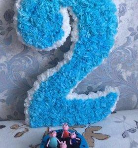 Цифра  2️⃣объёмная на день рождение