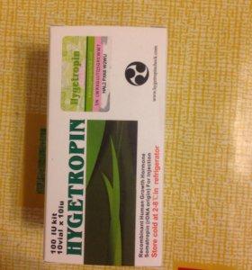 Гармон роста HYGETROPIN 10по10мл 2 упаковки