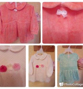 Платья и костюмчики на девочку 6-12 мес.