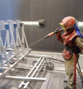 Пескоструйная обработка, подготовка и чистка