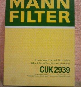 Фильтр салона Угольный MANN - FILTER