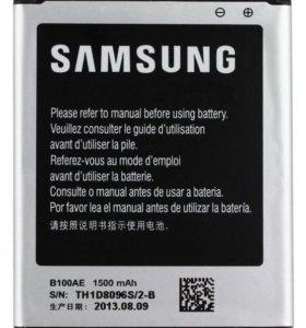 Аккумуляторная батарея B100AE для Samsung GT-S7270