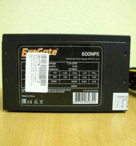 Блок питания для компьютера новый Exegate 600W
