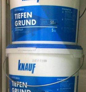 Тифенгрунд кнауф Tiefen Grund 2 ведра по 5л новая