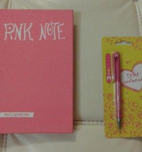 Розовый большой блокнот и ручка