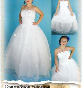"""Свадебное платье """"Цветочек"""""""