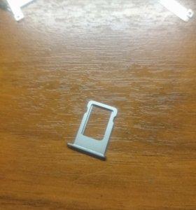 Лоток наноСИМ для iPhone5\5s\5c