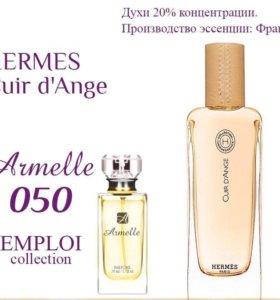 Духи Hermes