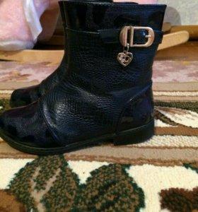 Обувь (осенние и зимние)