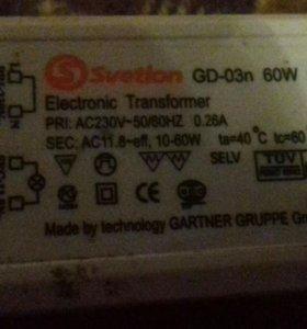 Лампочки для потолочных светильников 12V
