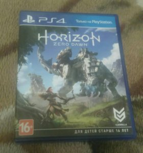 Horizon zero dawn PS 4