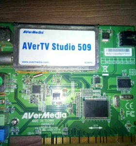aver Media® AVerTV Studio 509