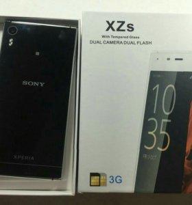 Sony Xperia xz s