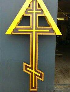 Изготовление и установка крестов