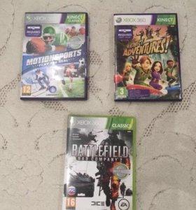 Новые игры для Xbox 360