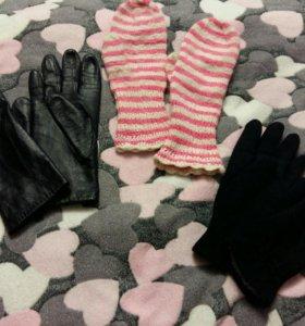Перчатки варежки женские